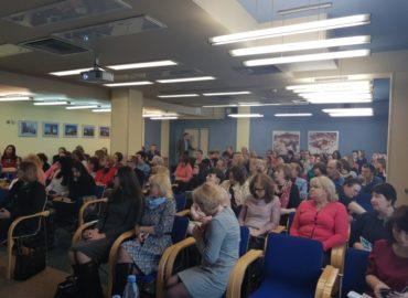 Заседание БОМО «Эндокринология и метаболизм» и Белорусского общества неврологов