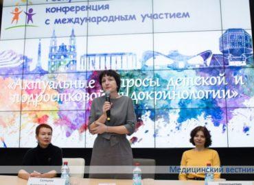 Республиканская научно-практическая конференция с международным участием «Актуальные вопросы детской и подростковой эндокринологии»