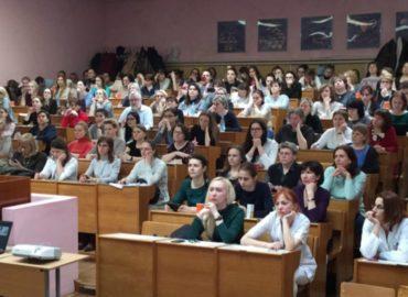 Городской семинар «Междисциплинарные аспекты охраны женского здоровья»